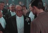 Кадр с фильма Авиатор торрент 000152 мужчина 0