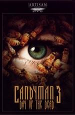 Кэндимэн 3: День мертвых / Candyman: Day of the Dead (1999)