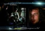 Сцена из фильма Познавая белый свет (1980) Познавая белый свет сцена 1