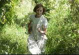 Сцена из фильма Искупление / Atonement (2008) Искупление