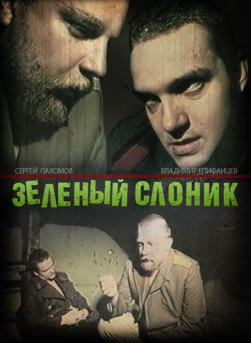 Жопа навыворот скачать торрент бесплатно с русским переводом фото 608-29