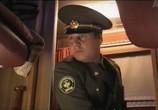 Сцена из фильма Рельсы счастья (2006) Рельсы счастья сцена 10