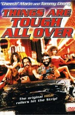 Укуренные 4 / Things Are Tough All Over (1982)