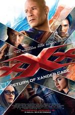 Три Икса: Мировое Господство: Дополнительные материалы / xXx: Return of Xander Cage: Bonuces (2017)