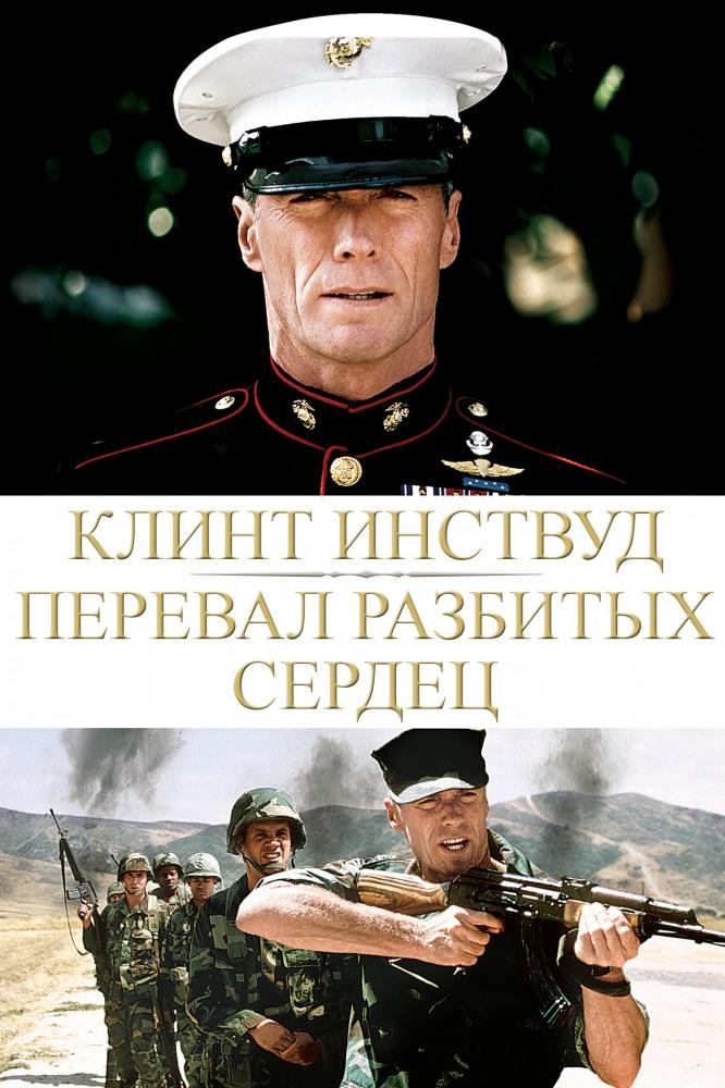 Адмиралъ (2008) » kinogo. By.
