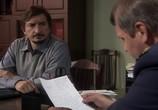 Сцена из фильма Версия (2009)