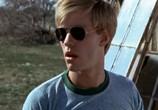 Сцена из фильма У холмов есть глаза / The Hills Have Eyes (1977) У холмов есть глаза сцена 2
