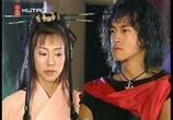 Сцена из фильма Ветер и Облако / Feng yun (Wind and Cloud / Wind & Cloud) (2002) Ветер и Облако сцена 5