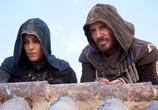 Сцена из фильма Кредо убийцы / Assassin's Creed (2017)