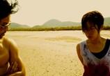 Скриншот фильма Феникс в ярости / Jija - Deu suay doo (Raging Phoenix) (2009) Феникс в ярости сцена 1