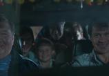 Кадр изо фильма СуперБобровы