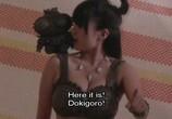 Сцена из фильма Догу-тян / Kodai shôjo Dogu-chan (The Ancient Dogoo Girl) (2009) Догу-тян сцена 3