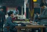 Сцена из фильма Основание армии / Jian jun da ye (2017) Основание армии сцена 6
