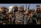 Кадр изо фильма Почтальон
