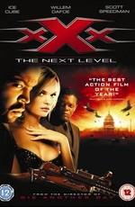 XXX 2 - Три икса 2: Новый уровень / XXX: State of the Union (2005)