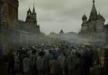 Сцена из фильма Черновик (2018)