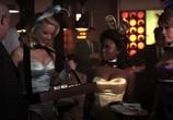 Сцена из фильма Клуб Плейбой / The Playboy Club (2011) Клуб Плейбой сцена 4