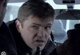 Сцена из фильма Человек ниоткуда (2013) Человек ниоткуда сцена 1