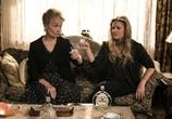 Сцена из фильма Диета из Санта-Клариты / Santa Clarita Diet (2017)