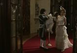 Сцена из фильма Багровый лепесток и белый / The Crimson Petal and the White (2011) Багровый лепесток и белый сцена 1