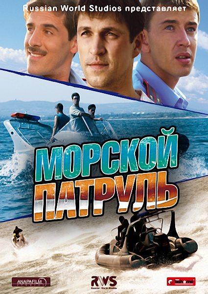 Скачать сериалы через торрент россия фото 47-481