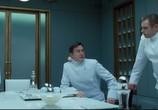 Кадр изо фильма Золотой компас торрент 018903 сцена 0