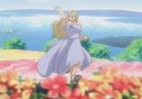 Сцена изо фильма Стальной алхимик / Fullmetal Alchemist (Hagane no renkinjutsushi) (2003) Стальной алхимик педжент 0