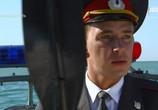 Кадр изо фильма Морской патруль торрент 098870 мужчина 0