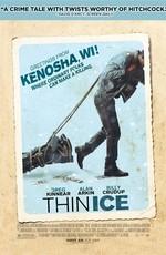 Фильмы похожие на сериал тонкий лёд сезон 1 (2016) скачать или.