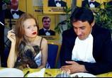 Сцена из фильма День выборов (2007) День выборов