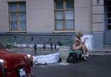 Кадр изо фильма Оттепель торрент 053218 мужчина 0