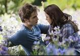 Скриншот фильма Сумерки. Сага. Затмение / The Twilight Saga: Eclipse (2010) Сумерки. Сага. Затмение сцена 16