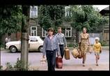 Кадр изо фильма Громовы + Громовы. Дом надежды торрент 06260 план 0