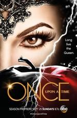 Однажды в сказке / Once Upon A Time (2011)