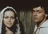Сцена из фильма Звезда и Смерть Хоакина Мурьеты (1983)