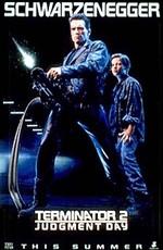 Мир фантастики: Терминатор 0: Судный день: Киноляпы равным образом интересные материал / Terminator 0: Judgment Day (2006)