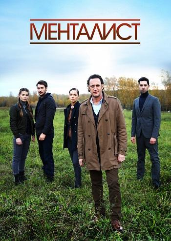 Скачать сериал через торрент элементарно 3 сезон.