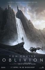 Постер к фильму Обливион