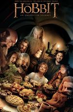 Постер к фильму Хоббит: Нежданное путешествие