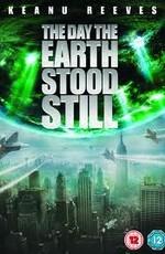 Постер к фильму День, когда Земля остановилась