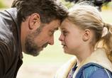 Сцена из фильма Отцы и дочери / Fathers and Daughters (2015)