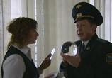 Сцена из фильма Девять неизвестных (2006) Девять неизвестных сцена 3