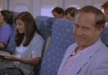 Сцена из фильма Каникулы в Вегасе / Vegas Vacation (1997) Каникулы в Вегасе сцена 1