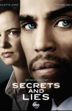 Тайны и ложь / Secrets and Lies (2015)