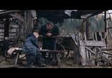 Кадр изо фильма Сибирь. Монамур торрент 00141 люди 0