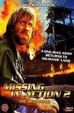 Постер к фильму Без вести пропавшие 2: Начало