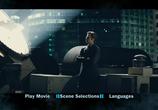 Кадр изо фильма Темный воин