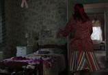 Кадр изо фильма Заклятие торрент 036288 ухажер 0