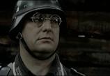 Сцена из фильма Штрафбат (2004) Штрафбат сцена 6