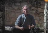 Сцена из фильма Территория заблуждений с Игорем Прокопенко (2012) Территория заблуждений с Игорем Прокопенко сцена 6